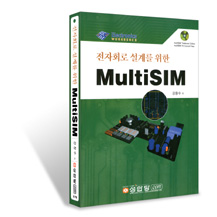 Download Multisim 10 + Crack Serial